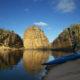 Smitt Rock , Katherine Gorges, NT